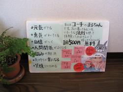 IMG_0038.JPGのサムネール画像